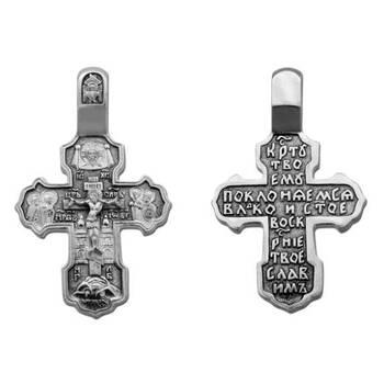 Крестик православный серебро «Кресту твоему поклоняемся, Владыко» (арт. 13111-182)