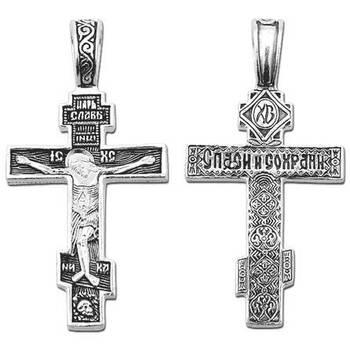 Крестик православный из серебра (арт. 13111-19)