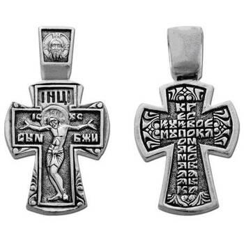 Крест православный серебряный (арт. 13111-223)