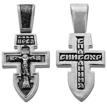 Крестик православный из серебра (арт. 13111-226)