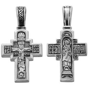 Крестик нательный из серебра «Андрей Первозванный Св.» (арт. 13111-230)