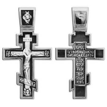 Крестик православный серебро «Кресту твоему поклоняемся, Владыко» (арт. 13111-275)