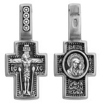 Крестик нательный серебряный «Богородица (Казанская)Господи, молитвами Богородицы спаси мя» (арт. 13111-278)