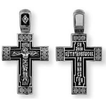 Крестик нательный серебряный «Силою Креста Твоего сохрани нас, Господи» (арт. 13111-296)