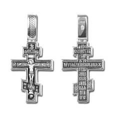 Крест православный серебро «Да воскреснет Бог...» (арт. 13111-347)