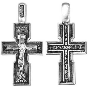 Крест православный серебряный (арт. 13111-40)