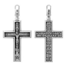 Крест православный серебро «Да воскреснет Бог...» (арт. 13111-521)