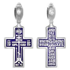 Крест православный серебро «Да воскреснет Бог...» (арт. 13111-550)
