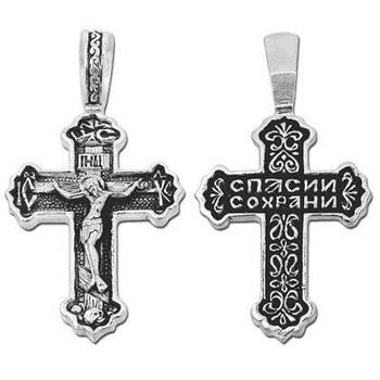 Крест православный серебряный (арт. 13111-57)