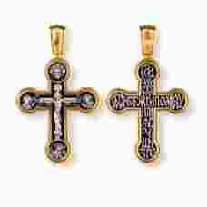 Крест православный серебро «Господи, Иисусе Христе, Сыне Божий, помилуй» (арт. 13112-195)