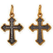 Крест православный серебро (арт. 13112-99)