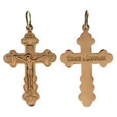 Крест Au 585 «Спаси и сохрани» (арт. 13114-7)