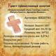 Крестик нательный золотой - Нерукотворный образ Господа нашего Иисуса Христа, Архангел Михаил KRZ0701