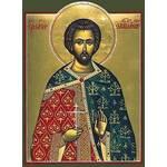 Аврамий Болгарский, святой мученик