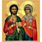 Адриан и Наталия, мученики