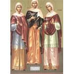 Агапия, Ирина и Хиония, мученицы аквилейские