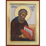 Агафон Печерский, преподобный
