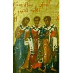 Агав cвященномученик, апостол от 70-ти, пророк