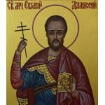 Евгений Дамасский мученик