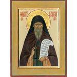 Феодор Освященный, игумен, преподобный