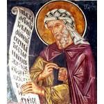 Иоанн Дамаскин, преподобный