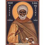 Моисей Мурин, Эфиопский, священномученик