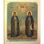 Никифор и Геннадий Важеозерские, преподобные