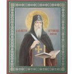 Нестор, летописец Российский, преподобный