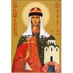 Ольга, святая равноапостольная великая княгиня Российская