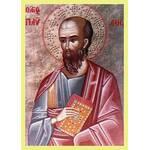 Павел первоверховный, апостол