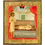 Прокопий Устьянский, Важский, Вологодский, Христа ради юродивый, праведный