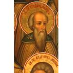 Стефан Махрищский, преподобный