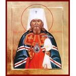 Серафим (Чичагов), священномученик  митрополит