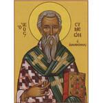 Симеон, апостол от 70-ти, епископ Иерусалимский, святой