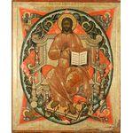 Икона Господа 'Спас В Силах'
