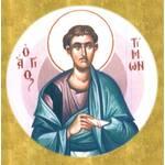Тимон, апостол от 70-ти, еп. Бострийский, священномученик