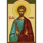 Трофим, апостол от 70-ти, священномученик
