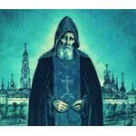 Захарий (Зосима) старец