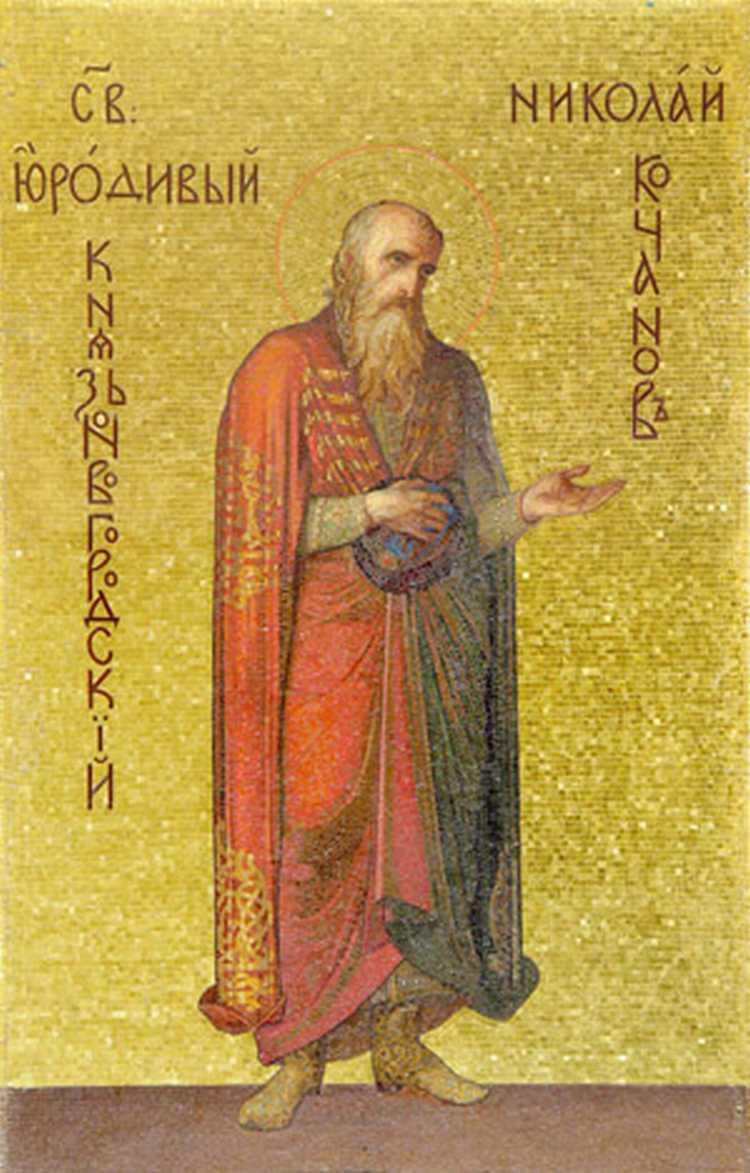 Картинки по запросу Краткое житие преподобного Германа Аляскинского