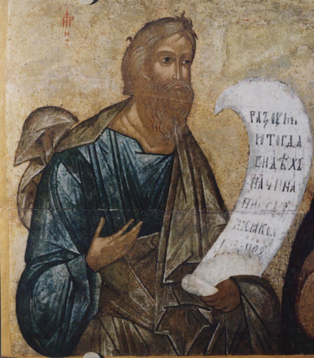 Резултат с изображение за пророк Варух