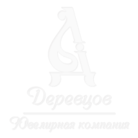 Интернет магазин ювелирной компании 'Деревцов'